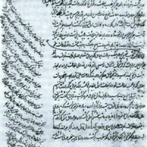 Page_of_the_manuscript_of_Gulistani_Irem_2