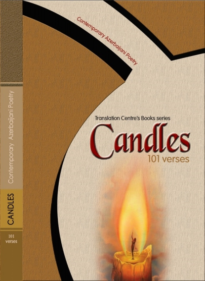 candlees